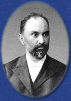 Поверхностях суставов в 1904 году немецкий исследователь людвиг ашофф впервые сустав механизма 6 букв сканворд